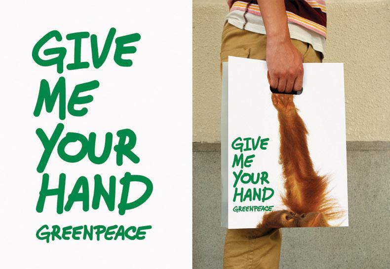 greenpeace_bag2